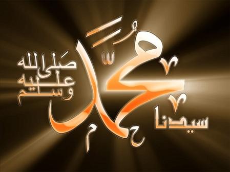 muhammad-rasul