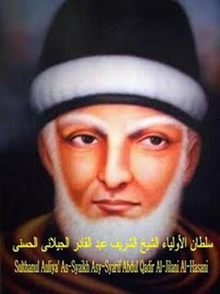 Image result for syekh abdul qodir al jaelani
